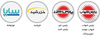 شرکت پخش پارس خزر